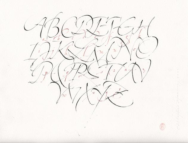 freestyle capitals alphabet #1